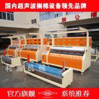 超声波皮革烫金机 PU烫金机 人造革烫金机 台湾进口超声波