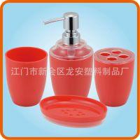 龙安塑料厂家热卖B24 酒店卫浴套装 浴室用品 亚克力卫浴套件