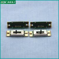 供手机网络K歌麦克风专用滑动行程5mm直滑式电位器 B100K可调电阻