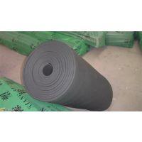 供应保温橡塑板