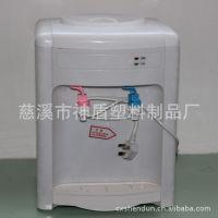 厂家直销台式温热饮水机/制热型饮水机/热销款饮水机(可供散件)