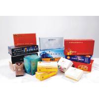 盒抽纸 钱夹纸定做厂家直销 可印制广告