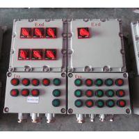 BXD-Q防爆动力(电磁起动)配电箱