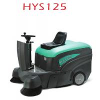 供应超宝驾驶式扫地机HYS125 大型扫地机