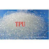直销德国巴斯夫1095A 95度挤出管材耐磨级PU管材料TPU聚氨酯