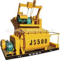 混凝土搅拌机械,双卧轴强制500/750搅拌机