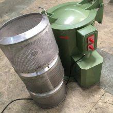 广东离心热风式烘干脱水机 东莞螺丝脱油机