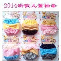 厂家直销 2014新款 超短秋冬儿童卡通可爱韩版袖套 批发供应