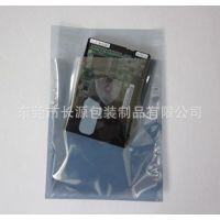 供应防静电屏蔽袋 防静电产品 防静电包装袋 【静电产品包装袋AA