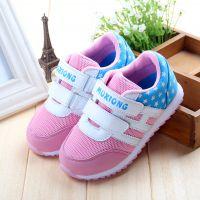 儿童鞋子 2015春款运动鞋品牌一件代发韩国宝宝鞋男女童批发特价