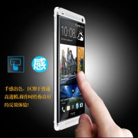 HTC one手机钢化玻璃膜保护屏批发 超薄0.26mm 含包装