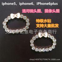 苹果5镜头圈合金配件 iphone6plus通用摄像圈diy水钻 贴钻材料