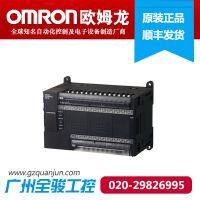 OMRON欧姆龙CP1E-N20DR-A PLC可编程控制器 OMRON欧姆龙PLC