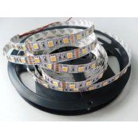 供应 5050 软灯带 每米30灯 裸版 滴胶 套管 12V 灯箱光源