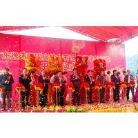 中山舞狮队 专业醒狮表演
