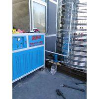 供应武汉响咚咚牌高校公共浴室绿色环保恒温热水炉