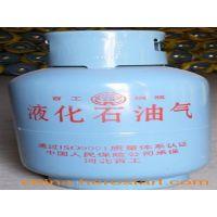 YSP35.5液化气钢瓶厂家 15kg河北百工民用煤气罐