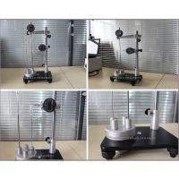 厂家供应:WBT-G壁厚底厚测试仪瓶胚厚度测定仪(赛成科技)