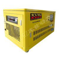 库兹动力20kw大型静音汽油发电机价位是多少