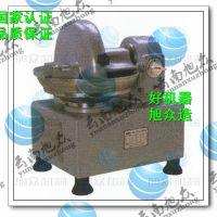 云南旭众机械斩拌机是肉制品生产制工艺中的一个关键设备