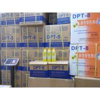 DPT-5 -DPT-5 -DPT-5 着色渗透剂 探伤剂