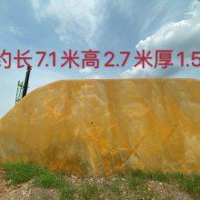 广东景观刻字石 全国景观石销售