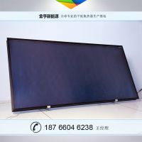 供应蓝膜平板型太阳能集热器 可配80L 长宽2米x0.8米 厂家直销