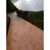 项目承包供应无锡瑞石彩色混凝土压花地坪YS彩色艺术地坪