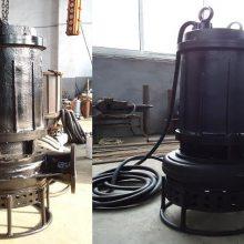 选矿泵_粉煤灰泵_高温废渣泵