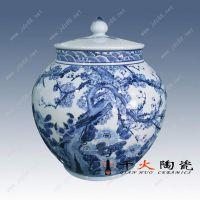 陶瓷药罐定做陶瓷药罐的优点 唐龙陶瓷