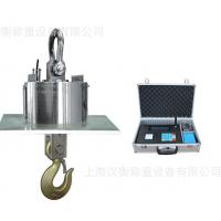 上海浦东市场专用OCS-100t*无线吊秤*北蔡麦家宅挂钩称哪家评价