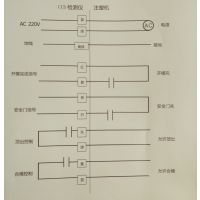 智觉模具监视器接线图 型号v1.0