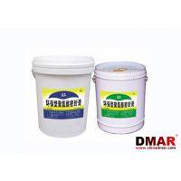 德美DMPU-D-ML-600环保型聚氨酯密封膏 平面专用 立面专用密封膏
