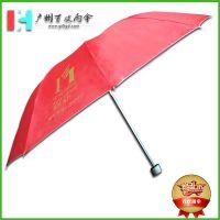 【广州雨伞厂】合富置业广告雨伞_地产中介宣传太阳伞