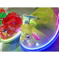 游乐设备厂家直销各种广场儿童游乐设备电瓶碰碰车乐吧车
