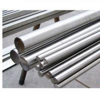 晨彬供应2A90铝合金 2A90硬质铝 铝板 铝管 铝棒