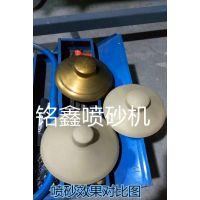 铜制品焊接点清理喷砂机