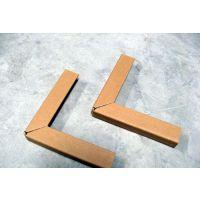 家具运输防撞边条|青岛纸护角厂家供应90度折弯护角