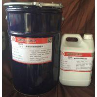 山东 青岛 润富加RFJ8026通用型环氧树脂灌封胶