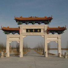 鼎艺石业供应景区入口石雕牌坊 石材门楼大型雕塑