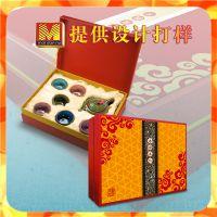 精美茶具外包装盒设计 冰裂茶具套装礼盒设计定制 高端瓷器包装盒