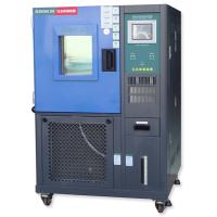 供应众志 CZ-C-150G快速温变恒温恒湿试验箱
