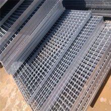 排水沟格栅盖板 电厂钢格栅板 平台走道网格板