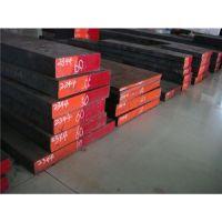 供应上海厂家供应日立牌通用模具钢SLD高碳高铬钢板材圆棒