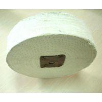 大量供应白布线轮,白布压轮 优质抛光白布轮,布轮,风轮,麻轮,扣布轮