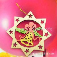 圣诞节工艺礼品 木质精美铃铛星星型挂件