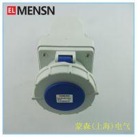 厂家直销工业防水插座 户外防水插座 明装插座 工业插座MS6312