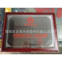 专业生产国家电网标牌,钛金折边牌,企业奖牌,折边牌,拉丝牌