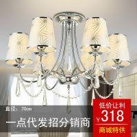 客厅灯具批发 优质高档餐厅水晶灯饰 现代简欧圆形LED卧室灯具019