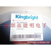 供应原装正品 KP-1608SURCK  Kingbright